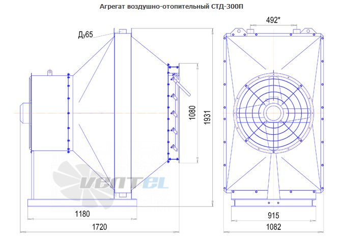 Агрегат воздушно отопительный СТД-300П