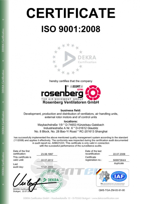 Rosenberg Сертификат соответствия ISO