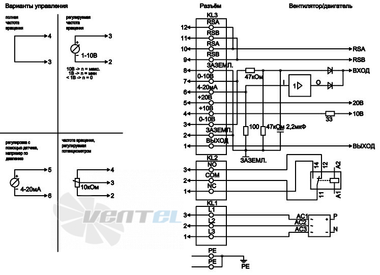 Схема подключения ebm