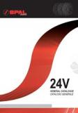 автомобильный осевой SPAL 24V каталог параметры