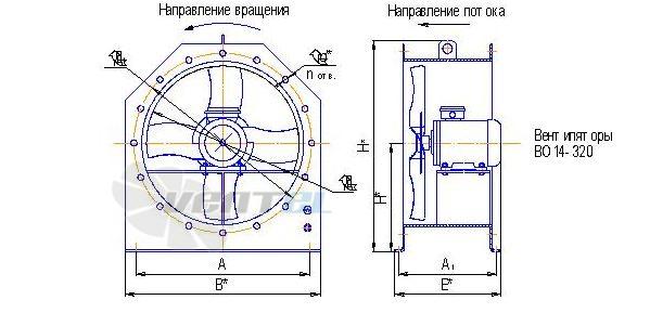 Габаритные и присоединительные размеры ВО 14-320 №3,15