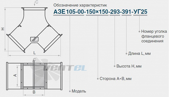 Клапан перекидной взрывозащищённый АЗЕ 024/105