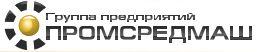 Дилер предприятий ПромсредМаш