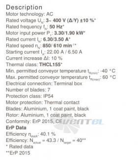 Осевой вентилятор Ziehl-abegg FC091-SDS.7Q.V7