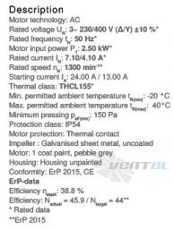 Вентилятор Ziehl-abegg RE31P-4DK.6K.1R цены, каталоги, прайсы