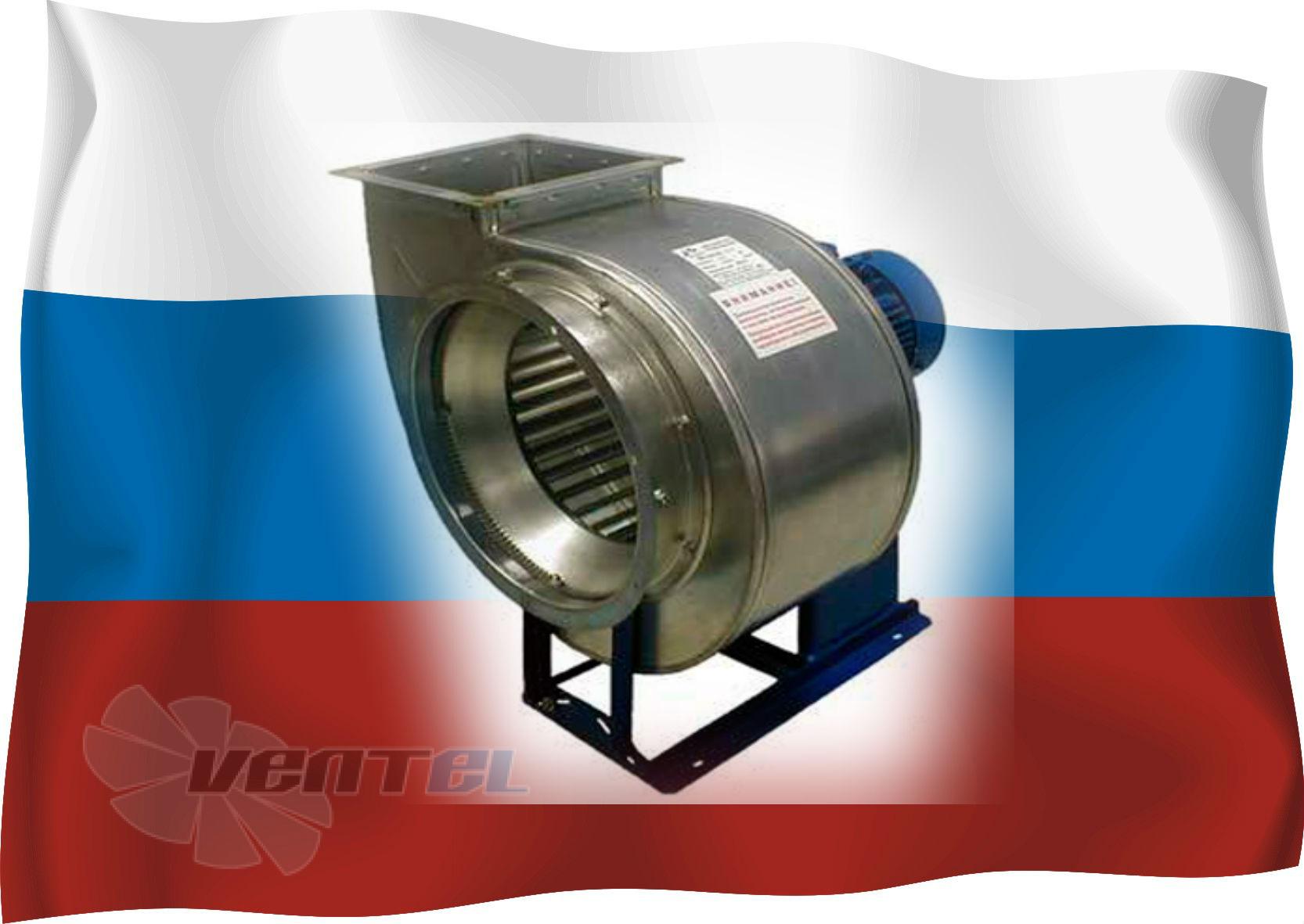 Вентиляторы россия