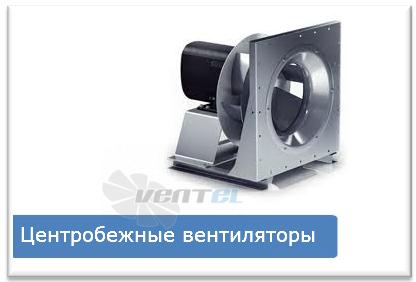 Цена радиальные вентиляторы (центробежные)