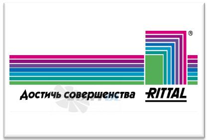 Компактные и радиальные Rittal