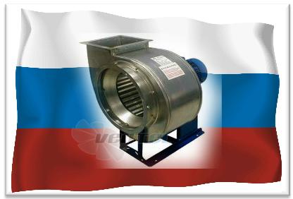 Вентиляторы ВЦП 6-46 пылевой, дилер официальный, сертификат