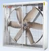 Вентиляторы PERICOLI EOR/BKF