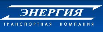 Доставка вентиляторов Ebmpapst транспортной компанией Энергия