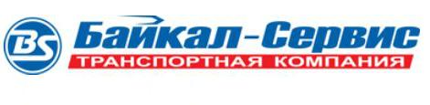 Доставка вентиляторов SPAL транспортной компанией БАЙКАЛ-СЕРВИС