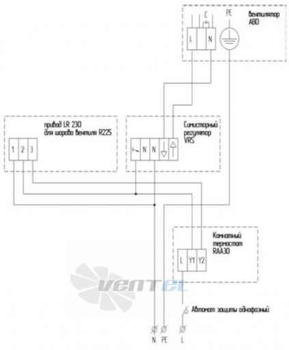 ВЕЗА АВО 82 Е Подключение через термостат и шаровой кран + регулирование вращения вентилятора тиристорным регулятором.