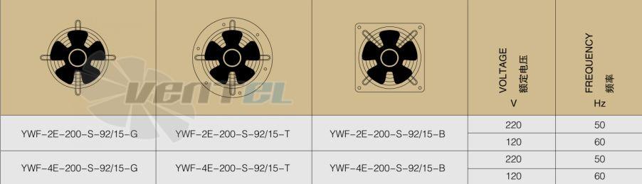 Купить Weiguang ywf-2e-200-B-92/15-G