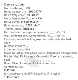 Осевой вентилятор Ziehl-abegg FN025-6II.0B.V7